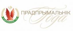 http://www.предприниматель-года.бел